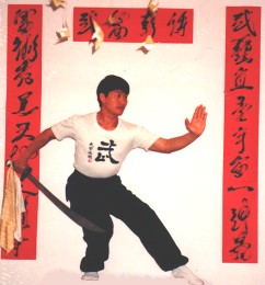 [Master Ian Lee with Dao]